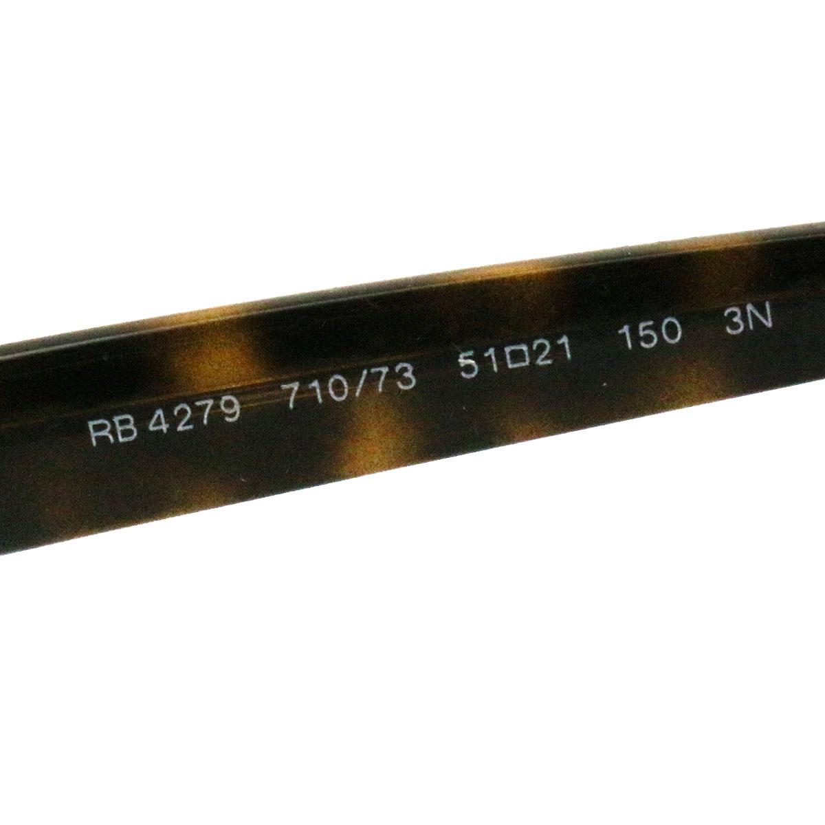 537a09974dab9 Ray-Ban Injected Sunglasses RB4279 Shiny Havana Non-Polarized 51 21 ...