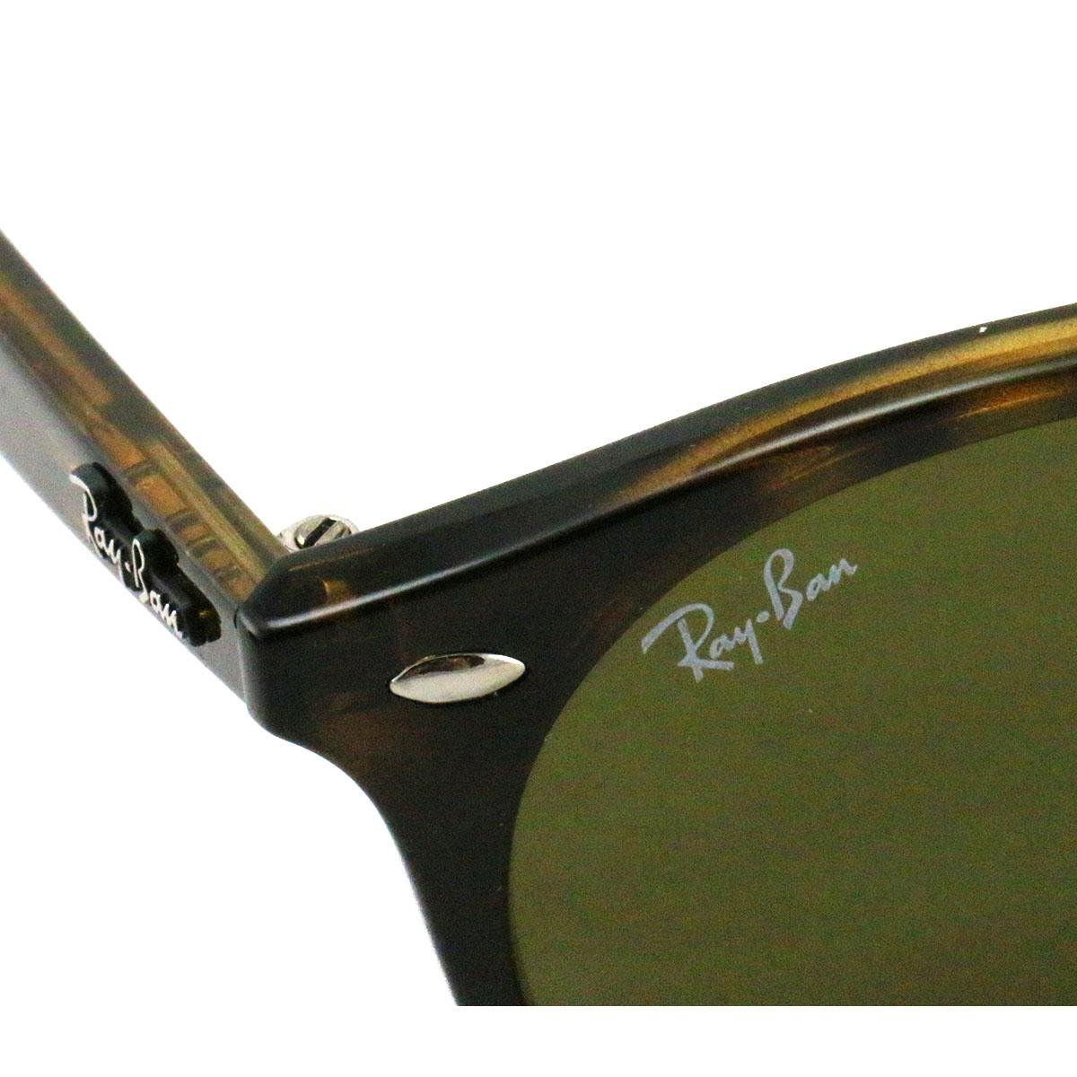 89dfe1beee555 Description. Ray-Ban Injected Sunglasses RB4279 Shiny Havana Non-Polarized  51 21 150. Specification
