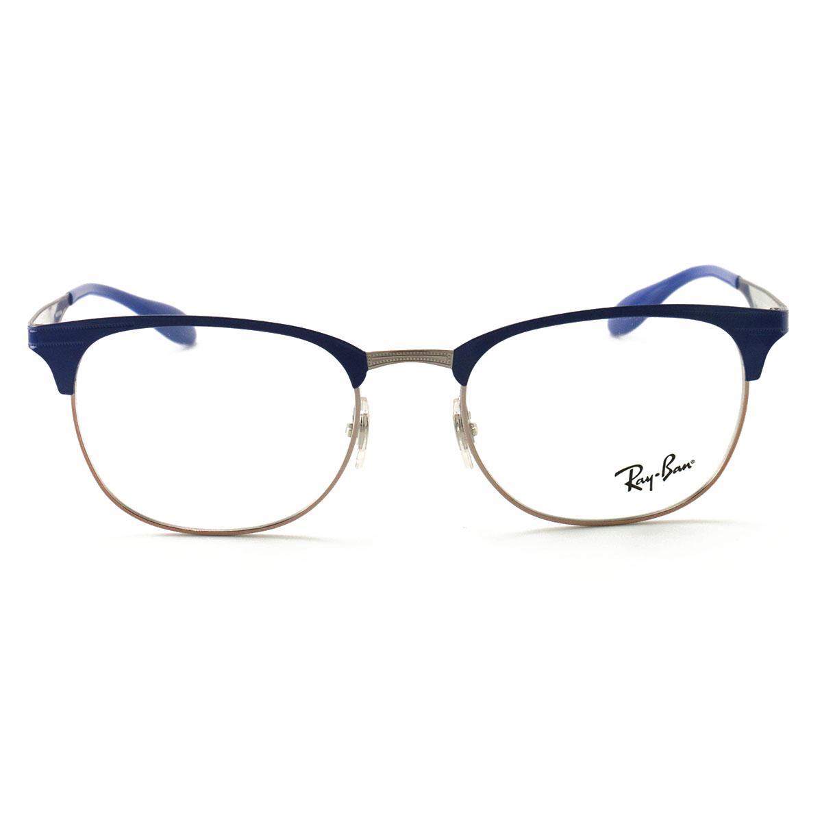 c4d5e4e22d Ray Ban Eyeglasses RX6346 2972 Metallic Blue Frame 52 19 145 Highstreet